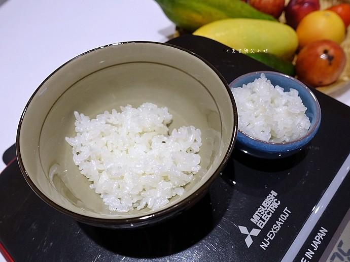 15 MITSUBISHI 三 菱蒸氣回收 IH 電子鍋