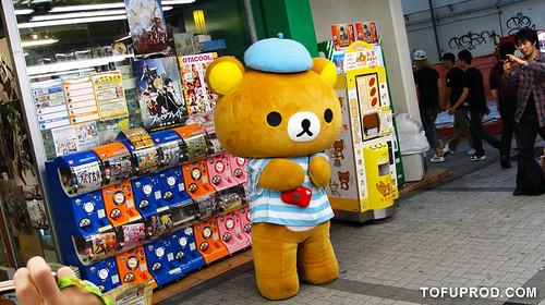 2010 Japan Trip 1 Day 10