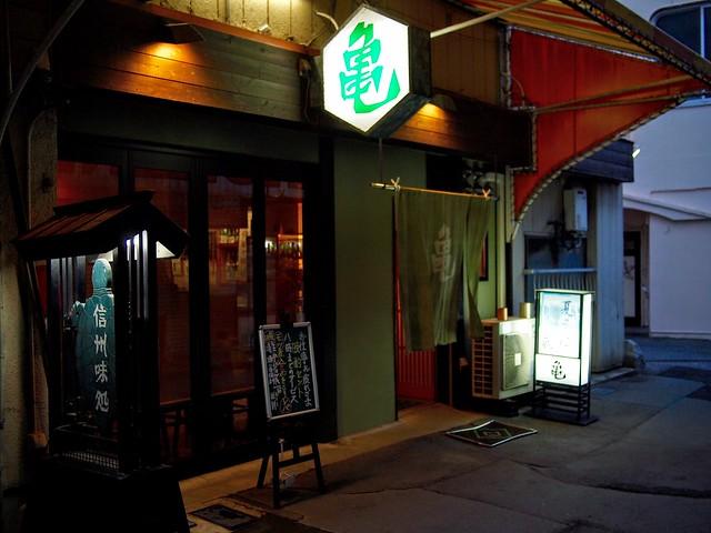2016.6.11 亀