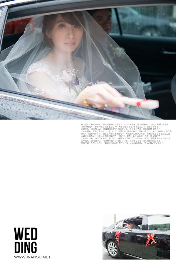 29022931064 4793b06cdc o - 關於婚禮攝影迎娶的習俗