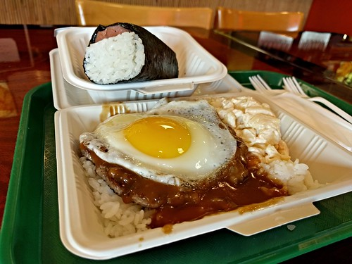 Mini Loco Moco and Spam Musubi
