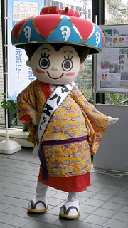 #7446 Okinawa mascot (マハエさん) | by Nemo's great uncle