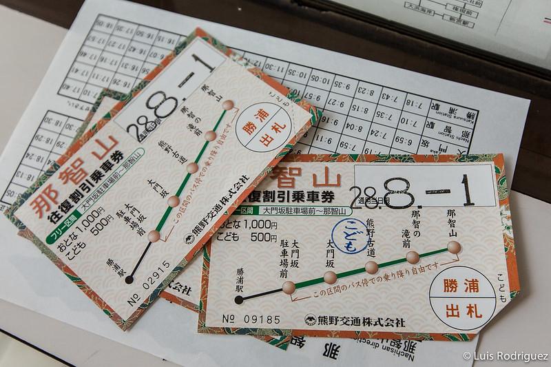 Nachi-Kumano-Kodo-3