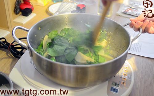 田記鮮雞精-雞肉鹹派-炒菠菜