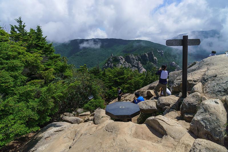 Mt. Mizugaki -17