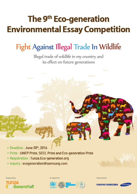 9th Eco-generation-essay Competition