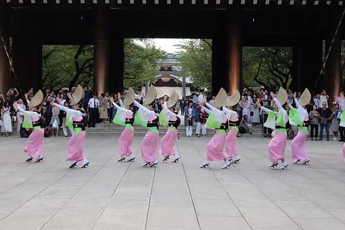 Awa Folk Dance