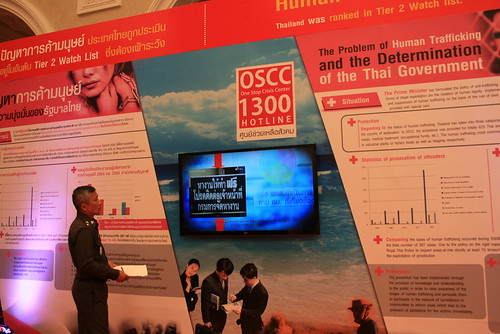 Launch of Thailand's first IT-equipped One Stop Crisis Centre | by UN Women Asia & the Pacific