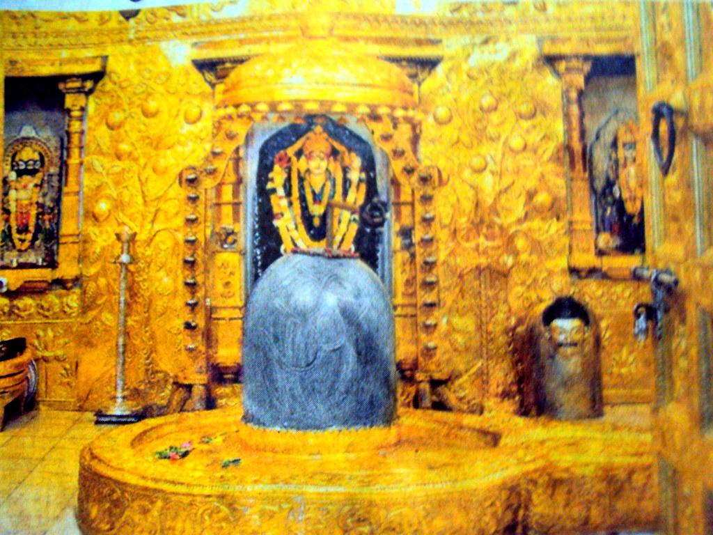 Image result for Somnath Mahadev