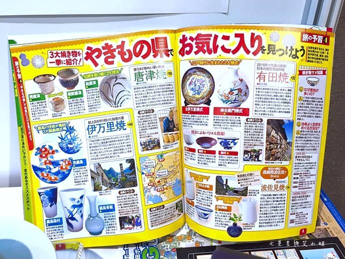 20 信義新光三越A9 Touch the Kyushu 九州物產展