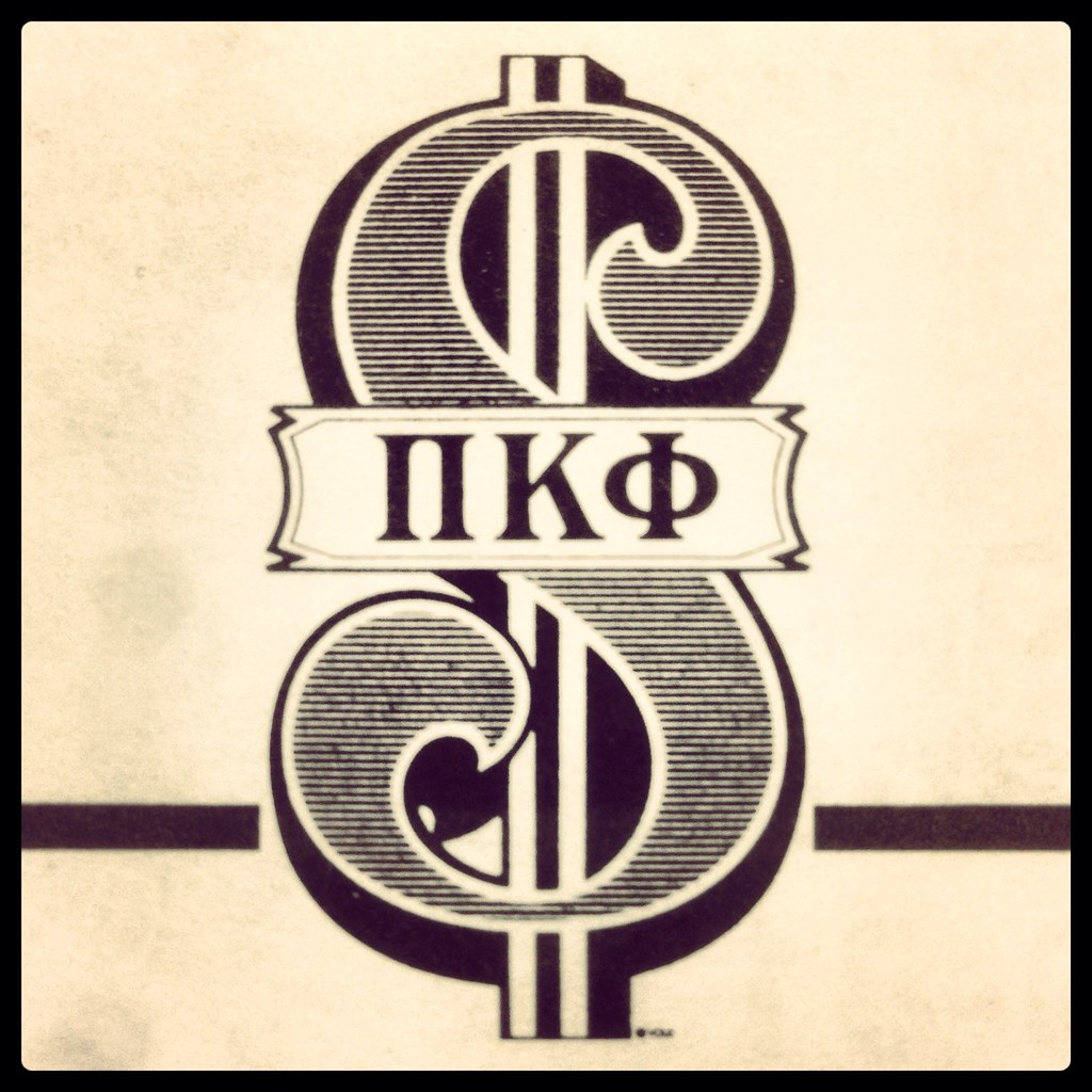 Found In An Old Star Lamp Pi Kappa Phi Fraternity Flickr