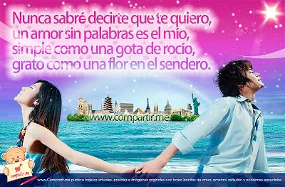 Frases De Amor Versos De Amor En Silencio Con Bella Ima Flickr