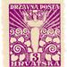 Yugoslavia postage stamp: Angel of Peace