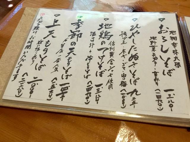 2016.6.2 にっぱち