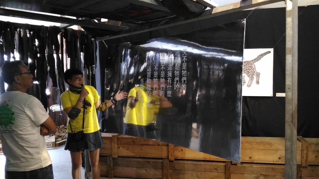 中興大學食蛇龜保育團隊保育推廣專員廖珠宏。攝影:林倩如。