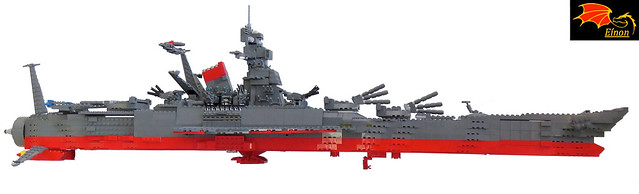 Space Battleship Yamato - Side View