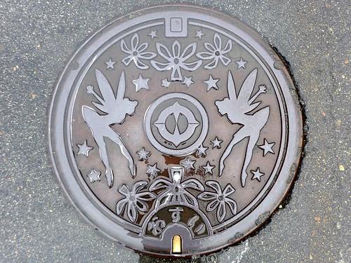 Kaneyama Fukushima, manhole cover (福島県金山町のマンホール)