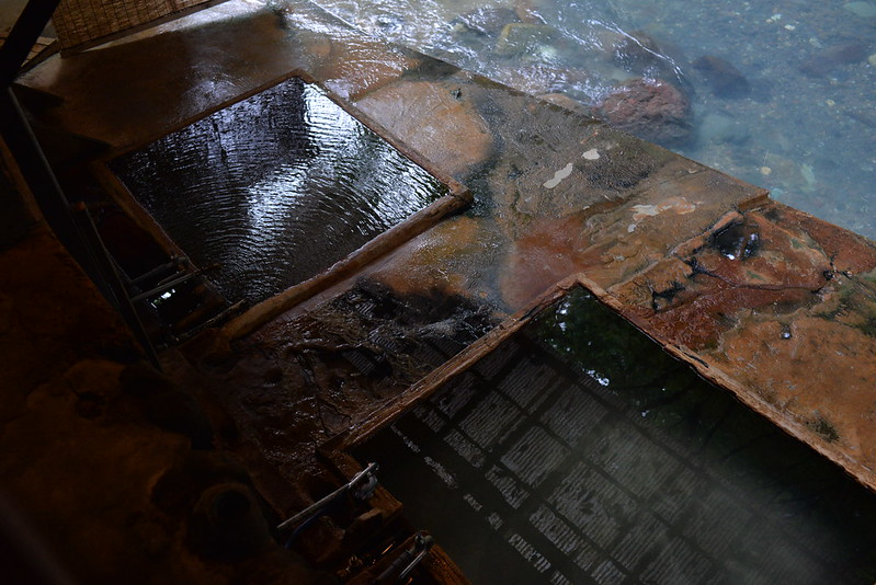 塩の湯温泉 明賀屋の旅 2016年9月11日