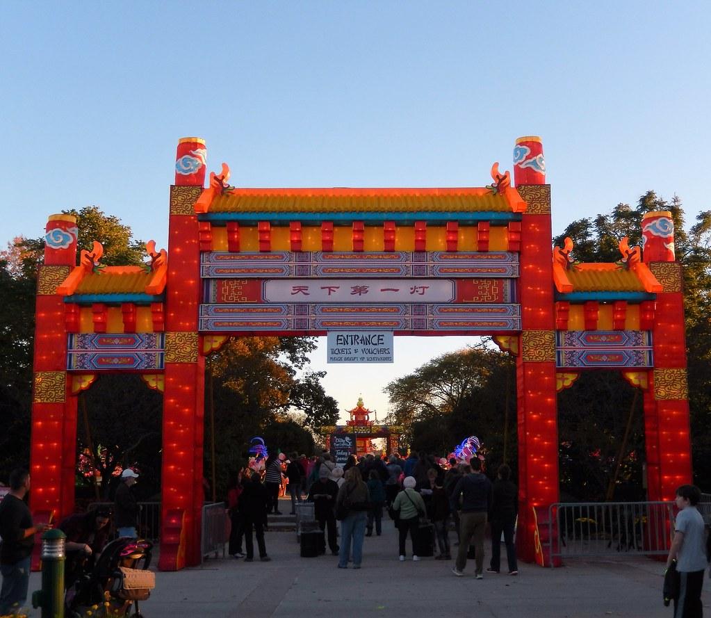 China Lights Boerner Botanical Gardens Hales Corners Flickr
