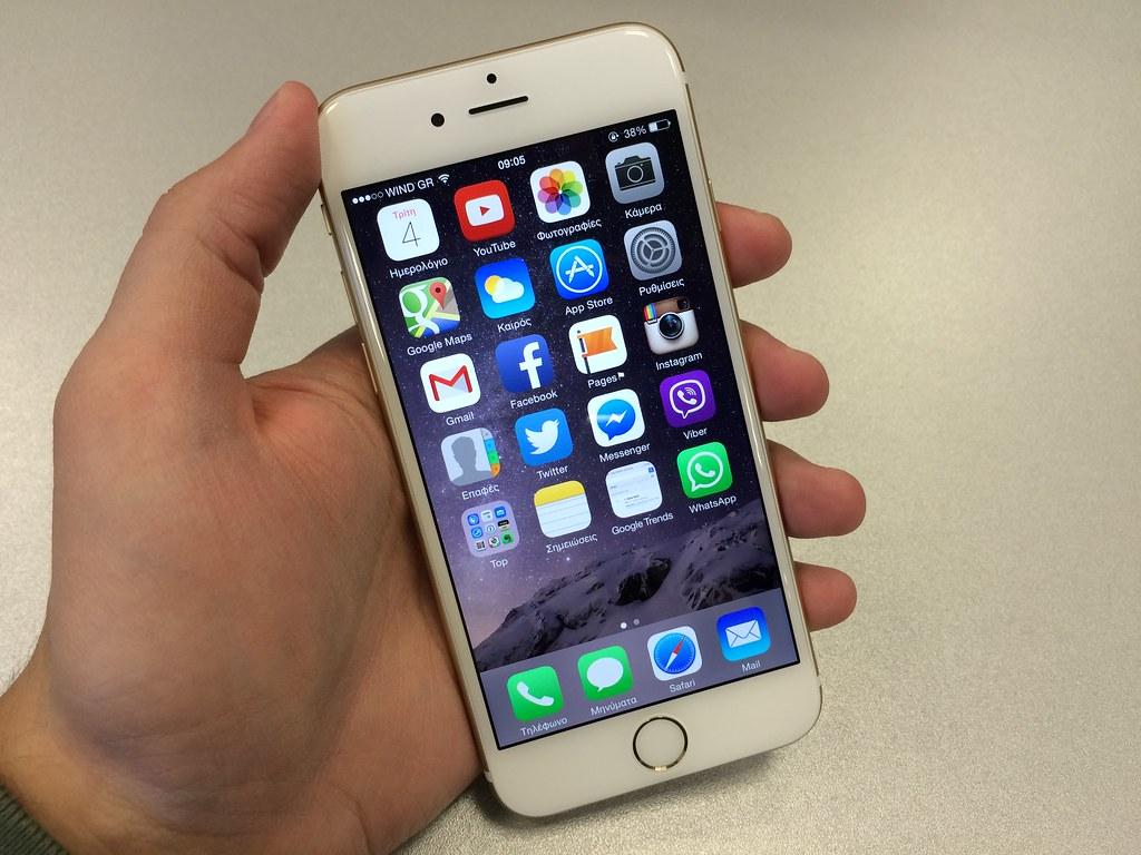 iPhone 6 | Apple iPhone 6. www.xblog.gr | John ...