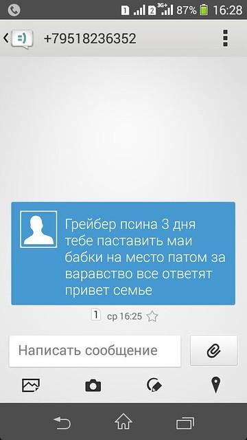 Скриншоты Оксана Грейбер (5)