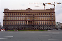 Lubyanka FSB (KGB) headquarters