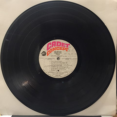 ROTARY CONNECTION:PEACE(RECORD SIDE-B)