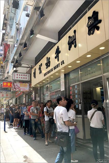 香港吃貨行丨澳洲牛奶公司.香港人排隊也甘願、第一名推薦炒蛋
