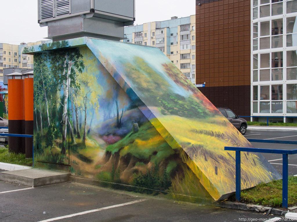 граффити_2-34