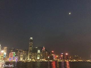 CIRCLEG 遊記 香港  尖沙咀 海港城 藍精靈 HABOUR CITY (42)