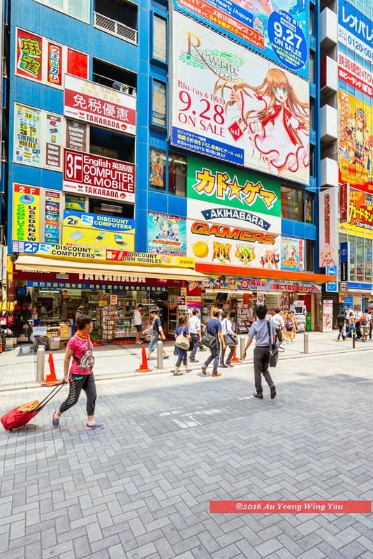 Tokyo 2016: Streets of Akihabara