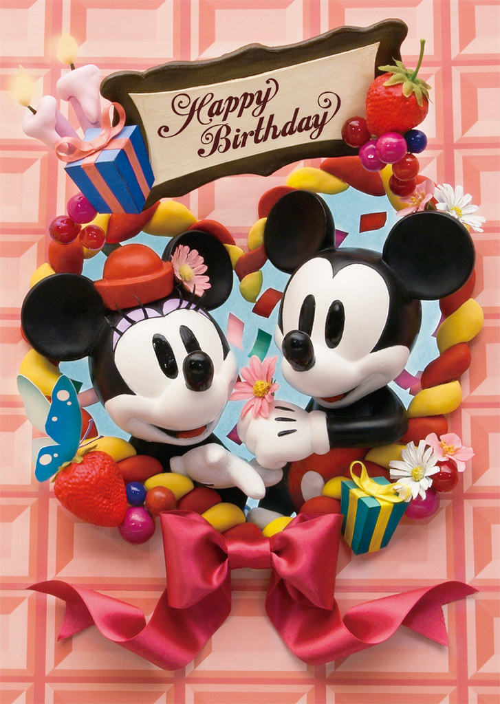 Disney Birthday Party 3D Lenticular Greeting Card | Disney ...