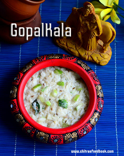 Gopalkala recipe