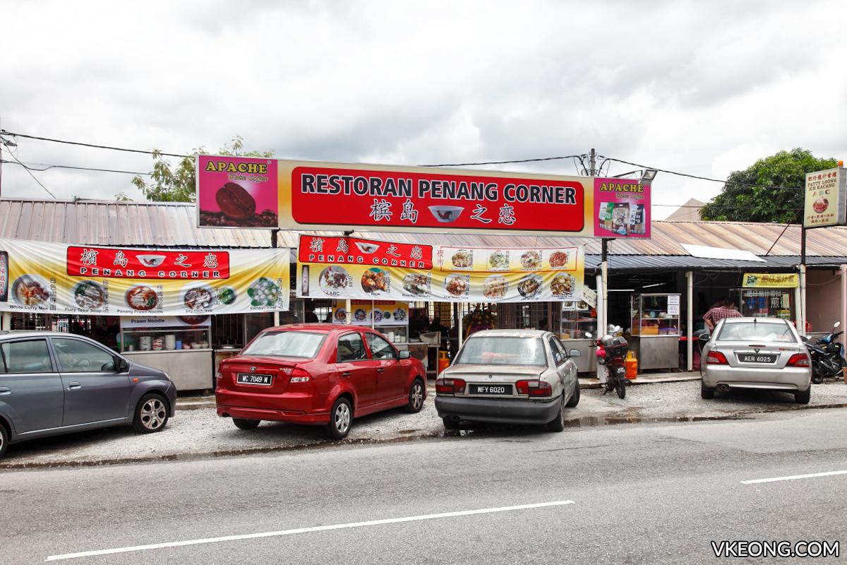 Restoran Penang Corner Kepong food