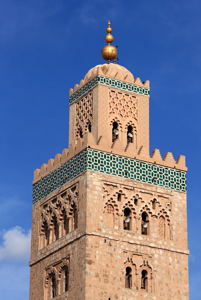 minaret of koutoubia mosque marrakech morocco watana. Black Bedroom Furniture Sets. Home Design Ideas