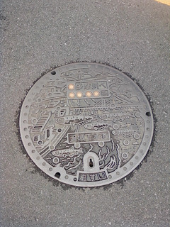 Tamagawa manhole | by Stop carbon pollution