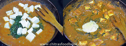 Paneer methi chaman recipe
