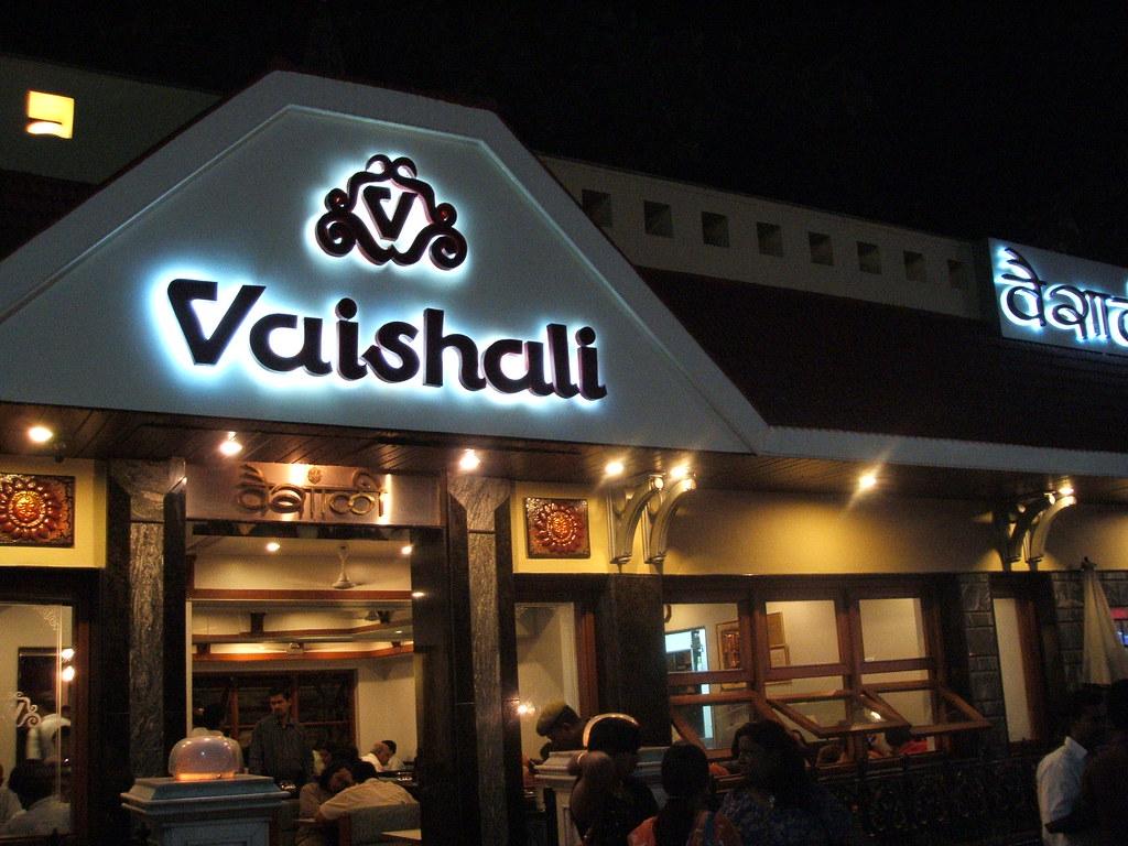 New Delhi Restaurant San Francisco Menu