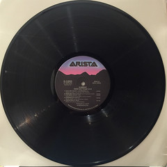 KASHIF:SEND ME YOUR LOVE(RECORD SIDE-B)