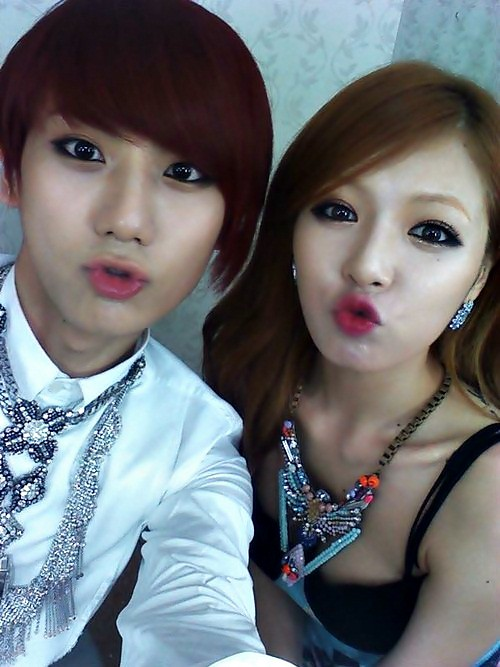 hyunseung and hyuna relationship help