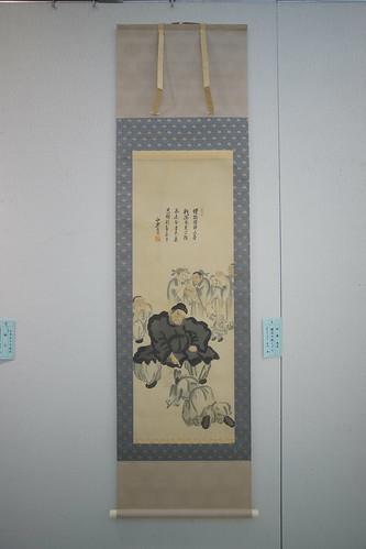 西楽 画「韓信の股くぐり」