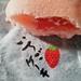 Strawberry, Oishii