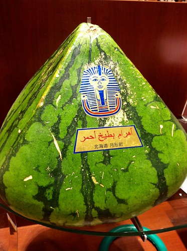 Pyramid Watermelon