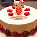 Hello Kitty Strawberry Cake for Kara
