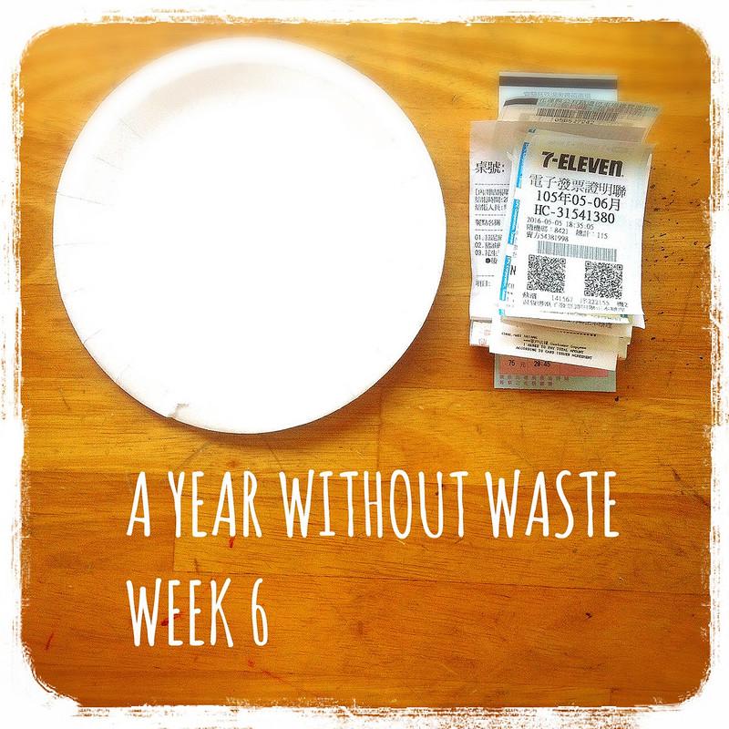 沒有垃圾的第六週。圖片來源:洪平珊。