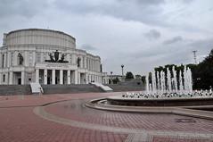 National Opera and Ballet of Belarus