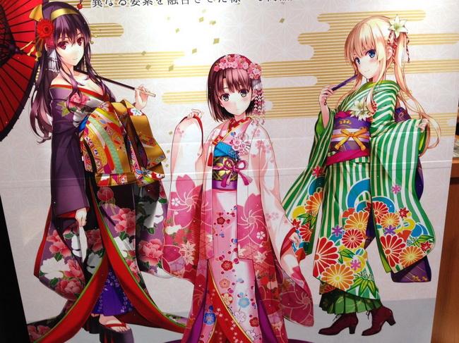 Kyoto-IMAF2016_17
