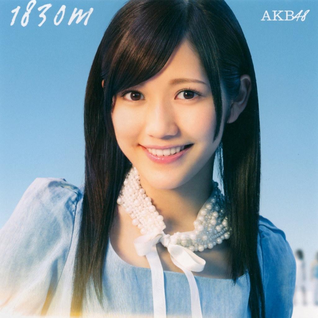 Mayu Watanabe Mayu watanabe by terry - 7785271780_377085e162_b