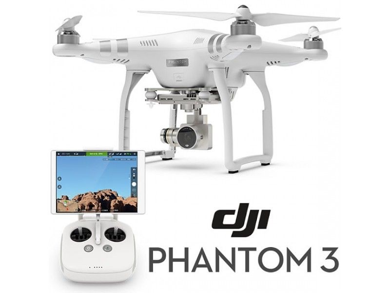 Phantom 3 advanced kirala