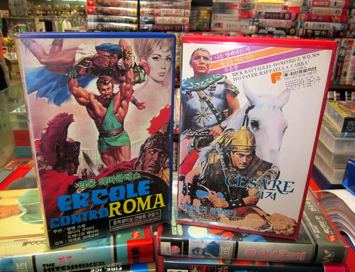 "Seoul Korea rare vintage VHS store super-scarce videos of ""Hercules Against Rome"" and ""Cesare"" movie Italian sword-n-sandals epics 